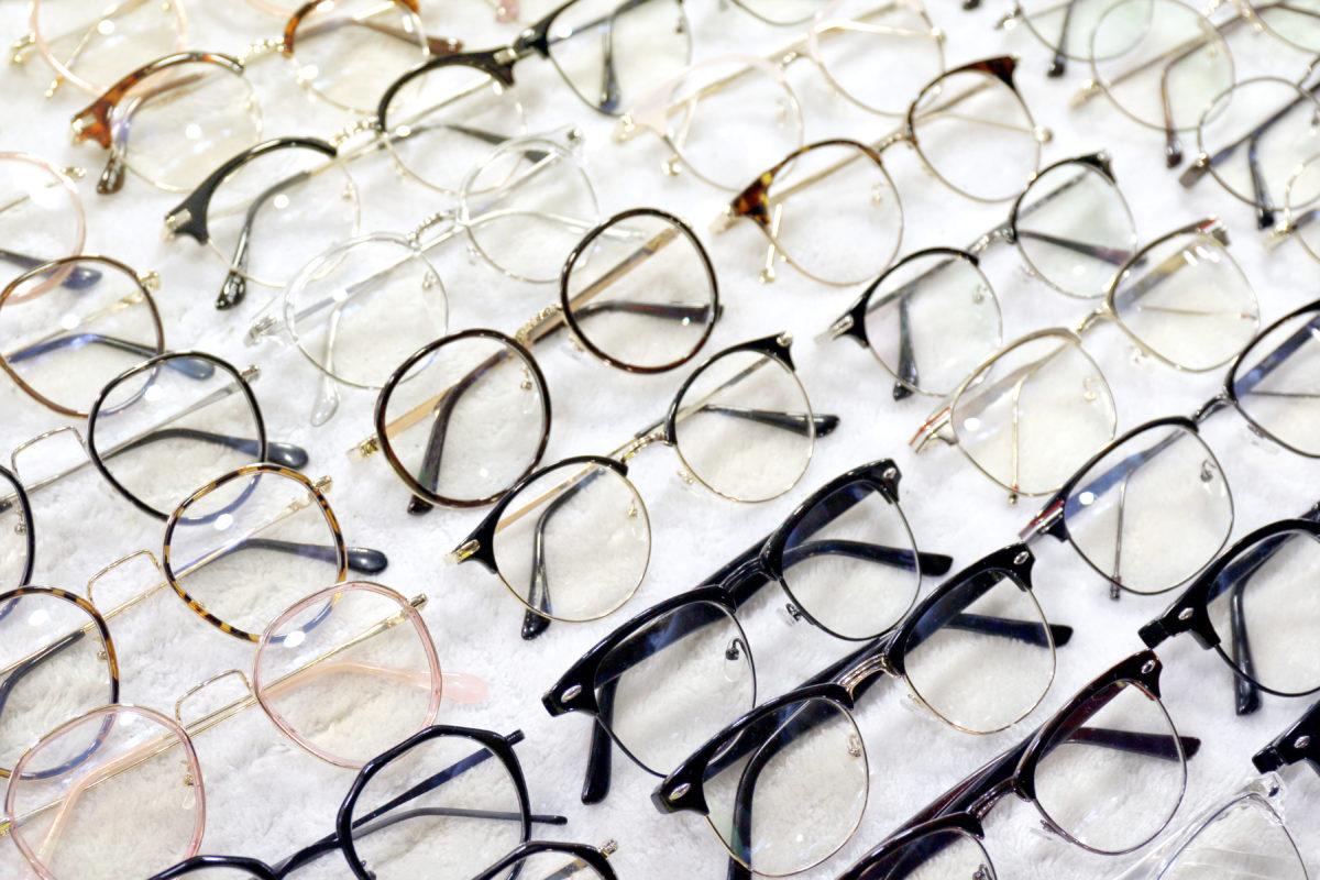 Die besten Optiker in Traunstein